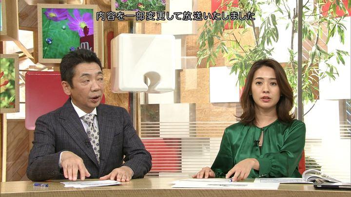 2018年10月21日椿原慶子の画像15枚目