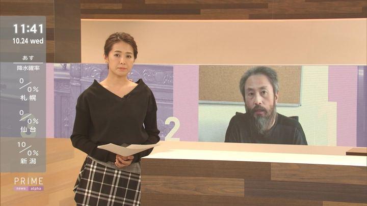 2018年10月24日椿原慶子の画像03枚目