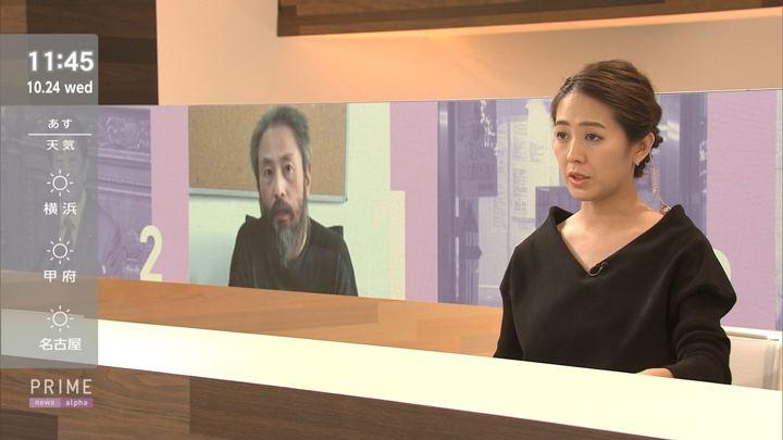 2018年10月24日椿原慶子の画像04枚目