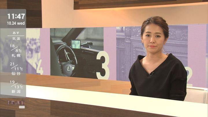 2018年10月24日椿原慶子の画像05枚目