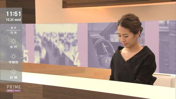 2018年10月24日椿原慶子の画像06枚目