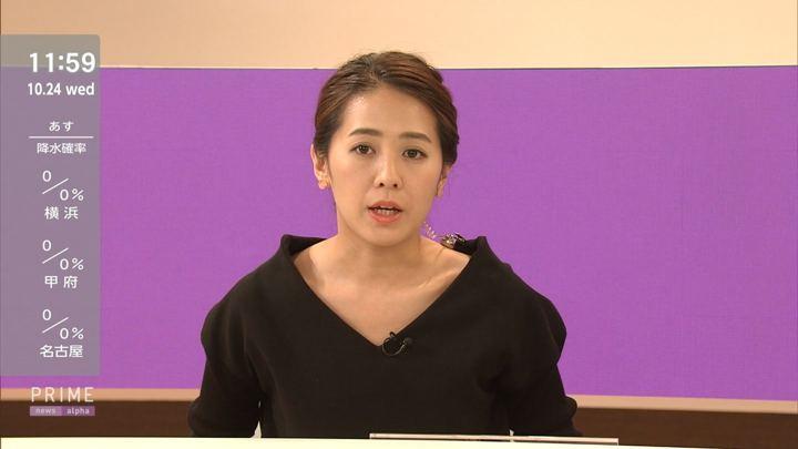 2018年10月24日椿原慶子の画像09枚目