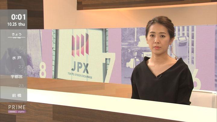 2018年10月24日椿原慶子の画像10枚目