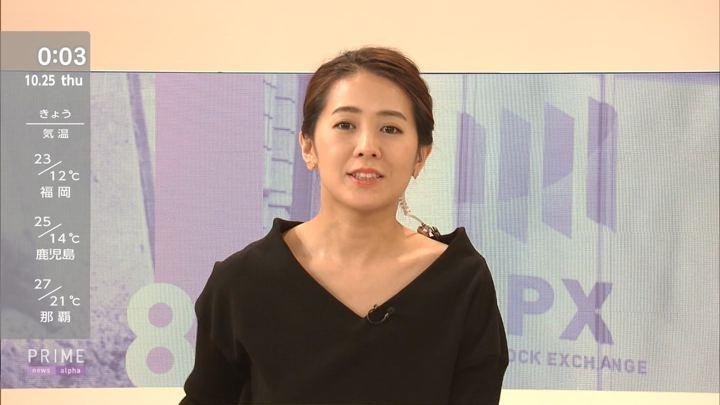 2018年10月24日椿原慶子の画像11枚目
