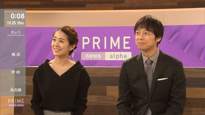 2018年10月24日椿原慶子の画像14枚目