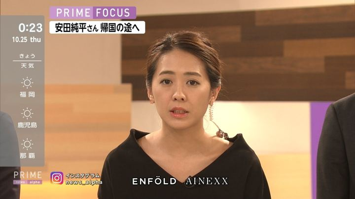 2018年10月24日椿原慶子の画像15枚目