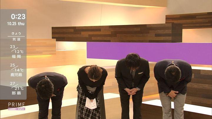 2018年10月24日椿原慶子の画像16枚目