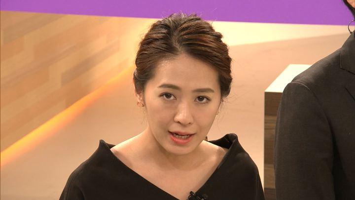 2018年10月24日椿原慶子の画像17枚目