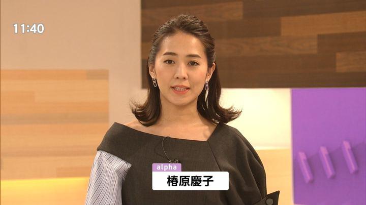 2018年10月25日椿原慶子の画像04枚目
