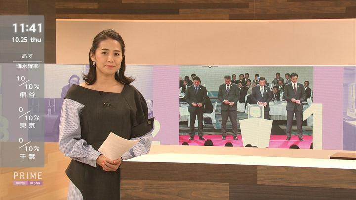 2018年10月25日椿原慶子の画像05枚目