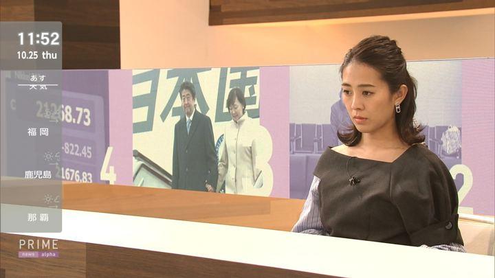 2018年10月25日椿原慶子の画像07枚目