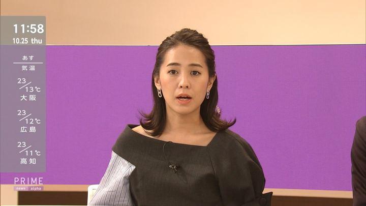 2018年10月25日椿原慶子の画像11枚目