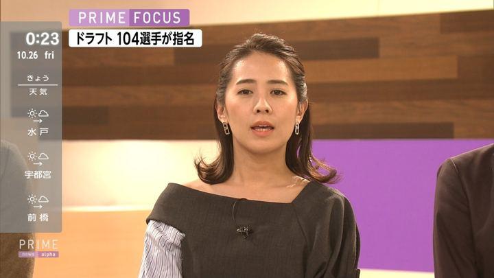 2018年10月25日椿原慶子の画像18枚目