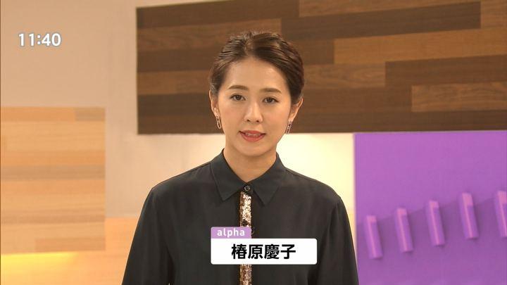 2018年10月29日椿原慶子の画像02枚目