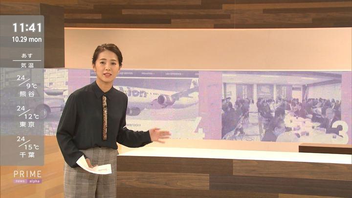 2018年10月29日椿原慶子の画像04枚目