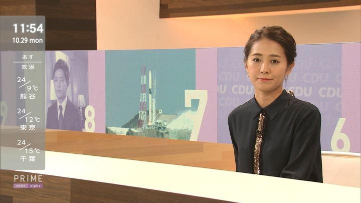 2018年10月29日椿原慶子の画像09枚目