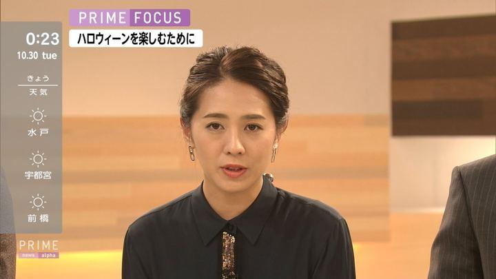 2018年10月29日椿原慶子の画像12枚目