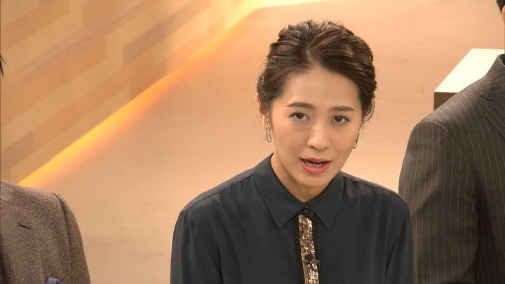 2018年10月29日椿原慶子の画像14枚目
