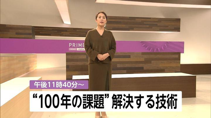 2018年10月30日椿原慶子の画像01枚目