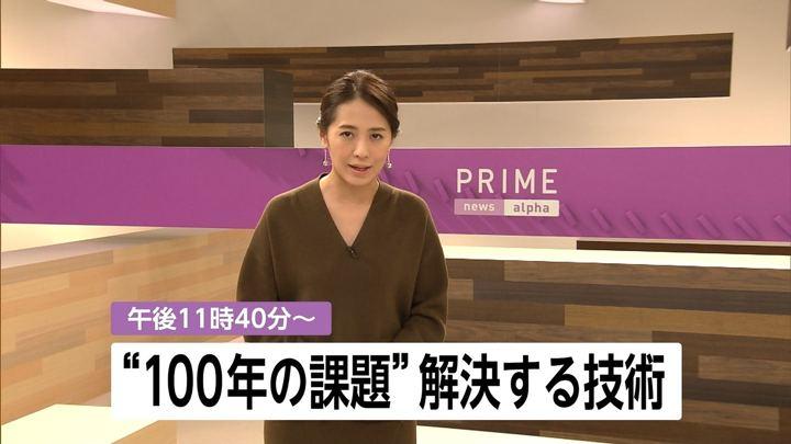 2018年10月30日椿原慶子の画像02枚目