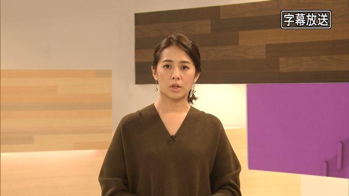 2018年10月30日椿原慶子の画像04枚目