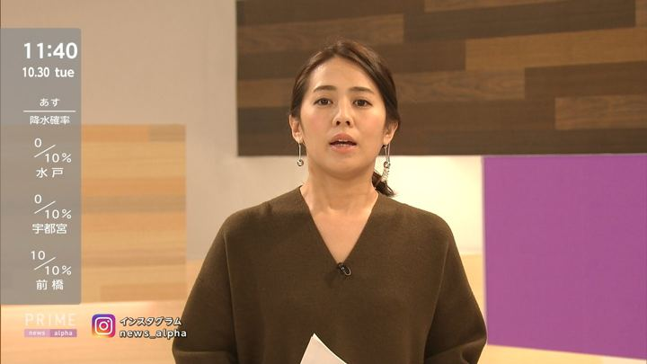 2018年10月30日椿原慶子の画像05枚目