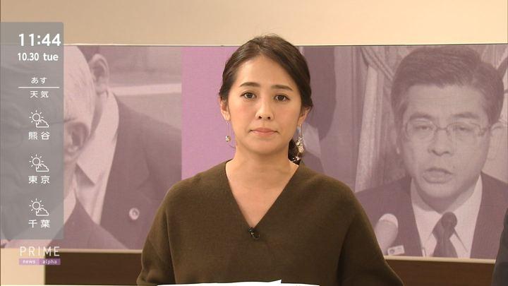 2018年10月30日椿原慶子の画像08枚目