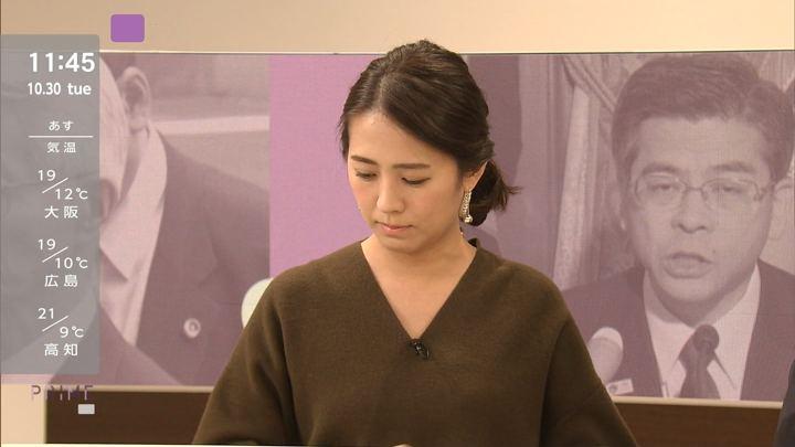 2018年10月30日椿原慶子の画像09枚目