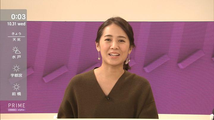 2018年10月30日椿原慶子の画像19枚目