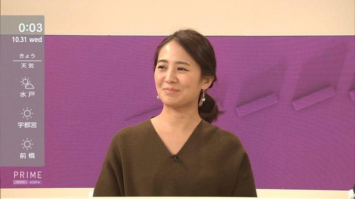 2018年10月30日椿原慶子の画像20枚目
