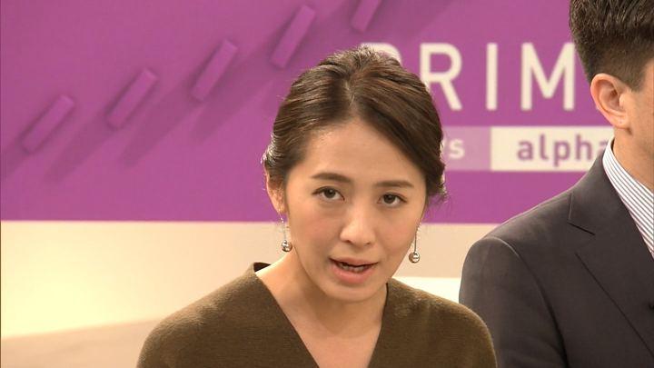 2018年10月30日椿原慶子の画像25枚目