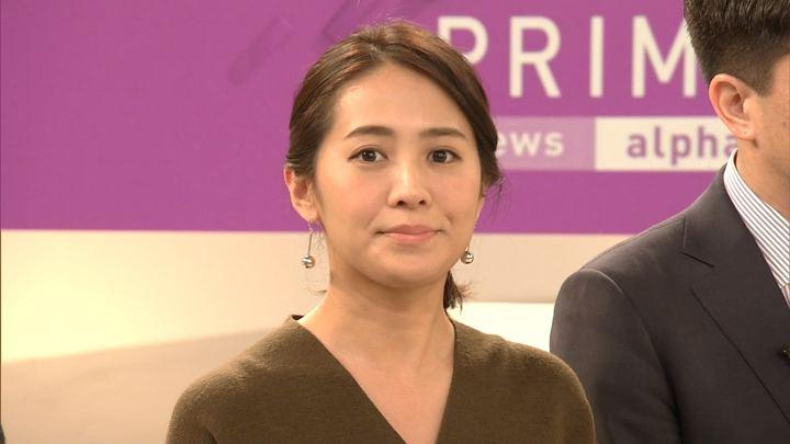 2018年10月30日椿原慶子の画像26枚目