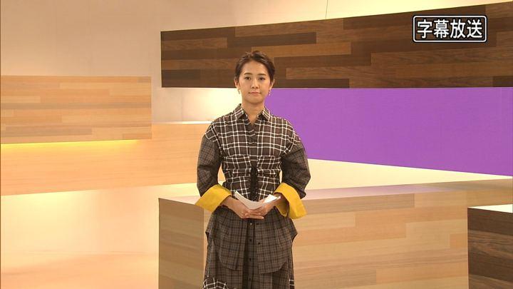 2018年10月31日椿原慶子の画像02枚目