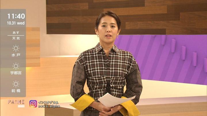 2018年10月31日椿原慶子の画像03枚目