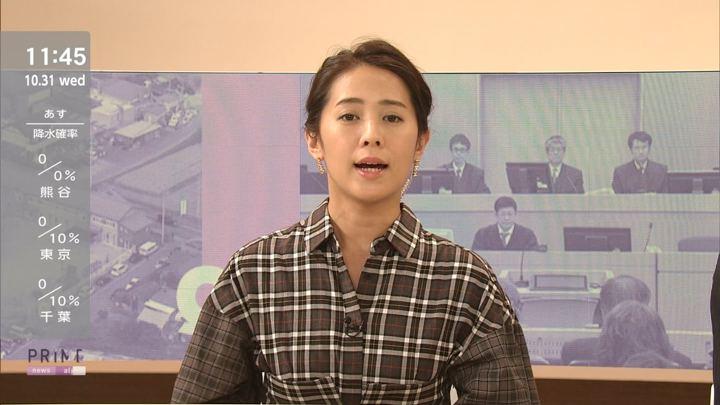 2018年10月31日椿原慶子の画像05枚目