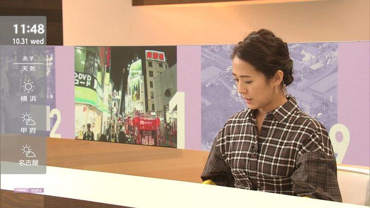 2018年10月31日椿原慶子の画像06枚目