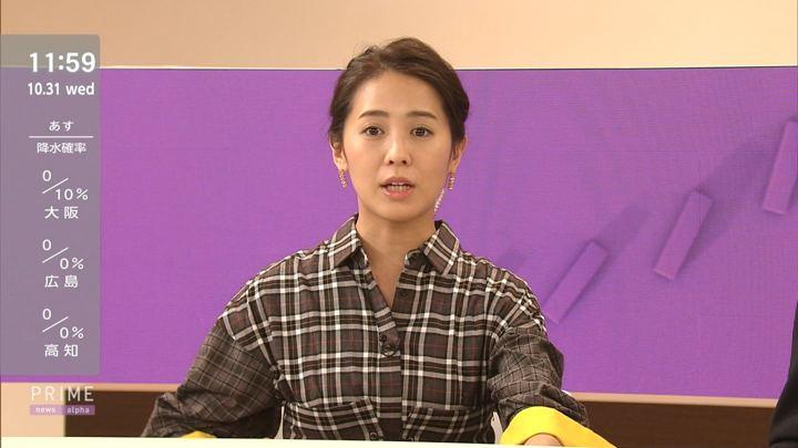 2018年10月31日椿原慶子の画像12枚目