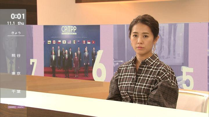 2018年10月31日椿原慶子の画像13枚目