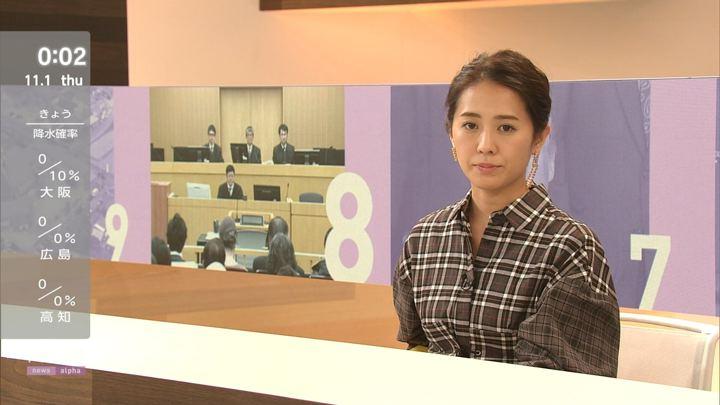 2018年10月31日椿原慶子の画像14枚目
