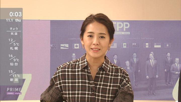 2018年10月31日椿原慶子の画像15枚目
