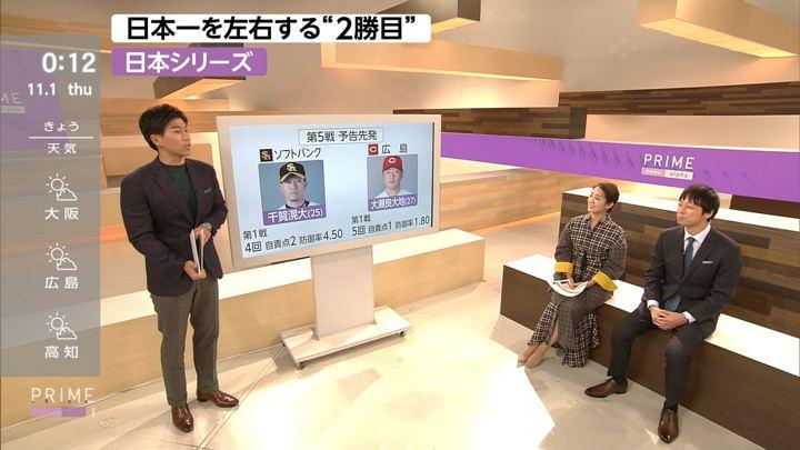 2018年10月31日椿原慶子の画像16枚目