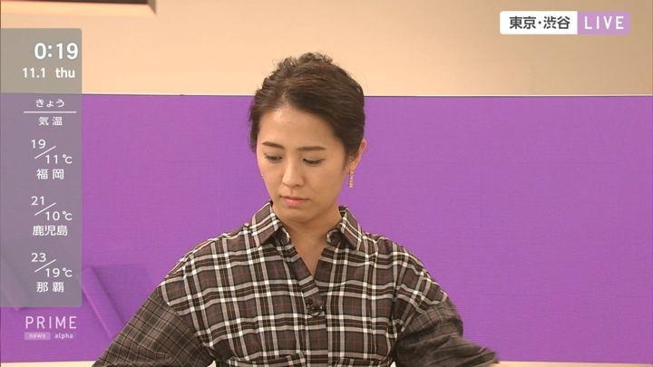 2018年10月31日椿原慶子の画像17枚目