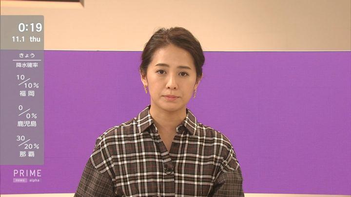 2018年10月31日椿原慶子の画像18枚目