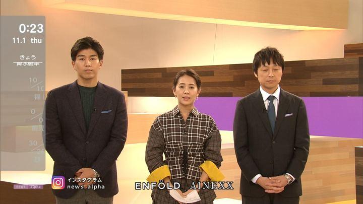 2018年10月31日椿原慶子の画像19枚目