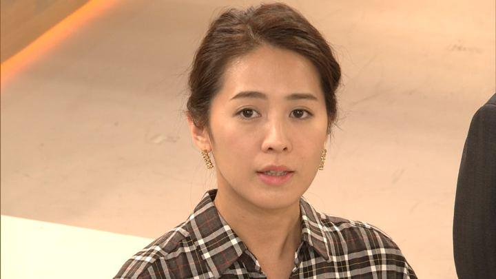 2018年10月31日椿原慶子の画像21枚目