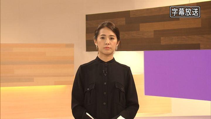 2018年11月01日椿原慶子の画像01枚目