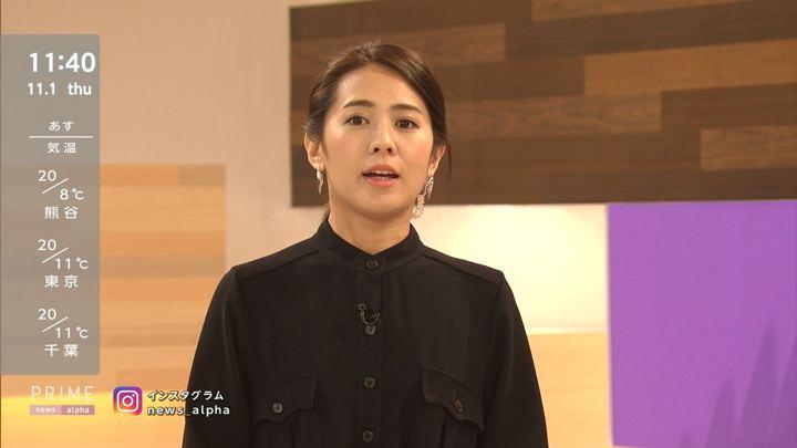 2018年11月01日椿原慶子の画像02枚目