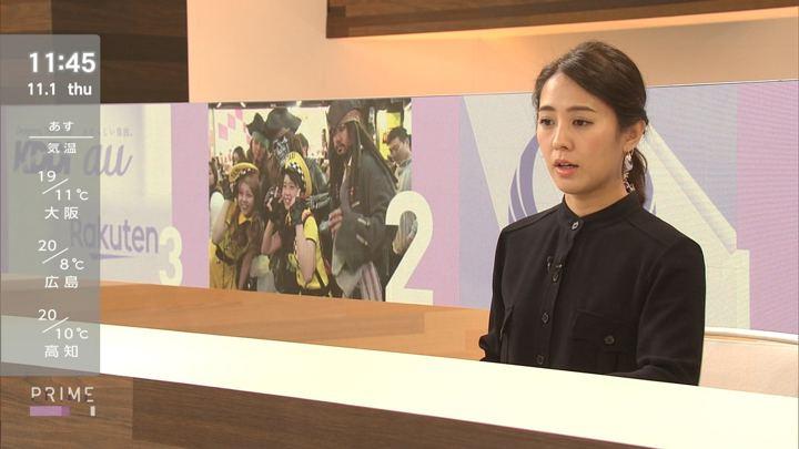 2018年11月01日椿原慶子の画像04枚目