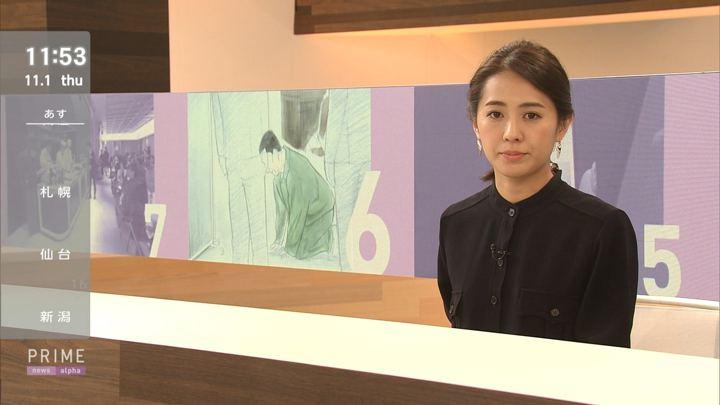 2018年11月01日椿原慶子の画像05枚目