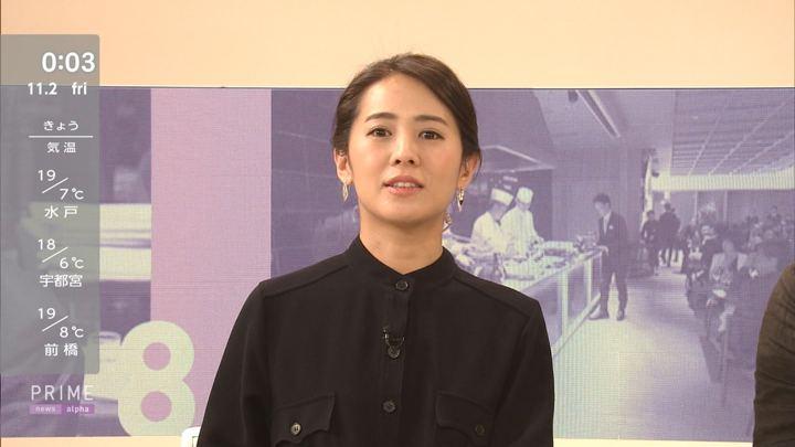 2018年11月01日椿原慶子の画像06枚目